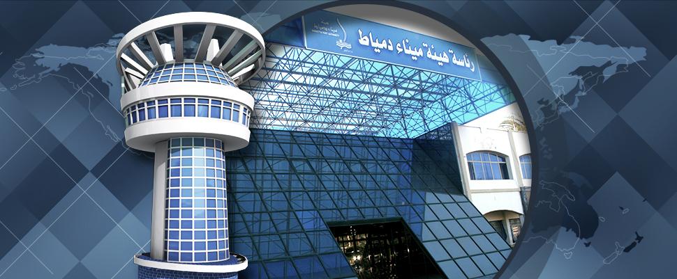 مبنى رئاسة الهيئة