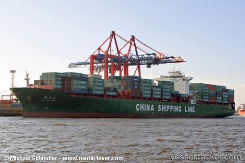 Xin-Yan-Tian ship